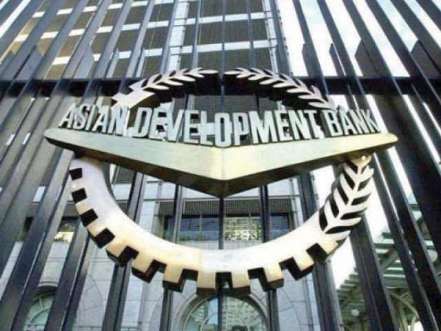 ADB sees chance for Pakistan to emerge as trade hub